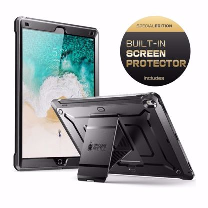 Picture of i-Blason i-Blason Unicorn Beetle Pro Case with Screen Protector for Apple iPad Pro 12.9 (2017) in Black
