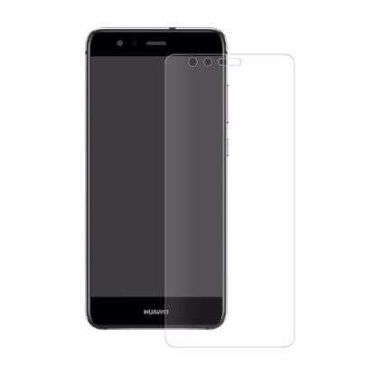 Picture of Inuvik Inuvik 0.33mm Glass Screen Protector for Huawei P10 Lite in Clear